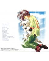 BUY NEW gravitation - 26385 Premium Anime Print Poster