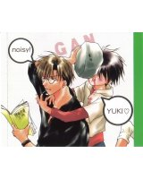 BUY NEW gravitation - 26390 Premium Anime Print Poster