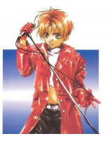 BUY NEW gravitation - 26427 Premium Anime Print Poster