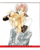 BUY NEW gravitation - 26434 Premium Anime Print Poster