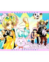 BUY NEW gravitation - 26441 Premium Anime Print Poster