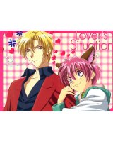 BUY NEW gravitation - 26447 Premium Anime Print Poster