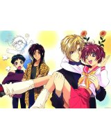 BUY NEW gravitation - 26449 Premium Anime Print Poster