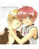 BUY NEW gravitation - 44974 Premium Anime Print Poster