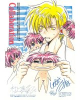 BUY NEW gravitation - 45326 Premium Anime Print Poster