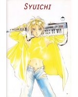 BUY NEW gravitation - 45839 Premium Anime Print Poster