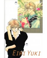 BUY NEW gravitation - 45840 Premium Anime Print Poster