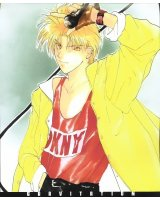 BUY NEW gravitation - 55335 Premium Anime Print Poster