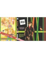 BUY NEW gravitation - 55347 Premium Anime Print Poster