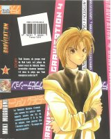 BUY NEW gravitation - 86291 Premium Anime Print Poster