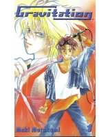 BUY NEW gravitation - 96142 Premium Anime Print Poster