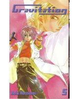 BUY NEW gravitation - 96152 Premium Anime Print Poster
