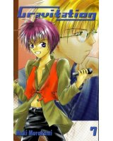 BUY NEW gravitation - 96163 Premium Anime Print Poster