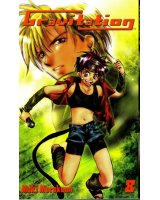 BUY NEW gravitation - 96170 Premium Anime Print Poster