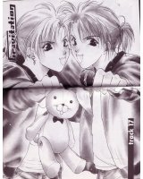 BUY NEW gravitation - 96669 Premium Anime Print Poster