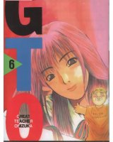 BUY NEW great teacher onizuka - 107245 Premium Anime Print Poster