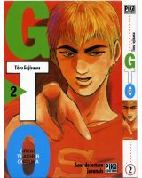 BUY NEW great teacher onizuka - 107585 Premium Anime Print Poster