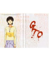 BUY NEW great teacher onizuka - 119655 Premium Anime Print Poster