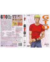 BUY NEW great teacher onizuka - 119668 Premium Anime Print Poster