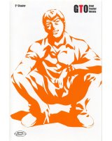 BUY NEW great teacher onizuka - 119679 Premium Anime Print Poster