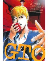 BUY NEW great teacher onizuka - 119692 Premium Anime Print Poster