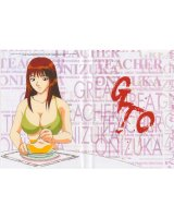 BUY NEW great teacher onizuka - 119791 Premium Anime Print Poster