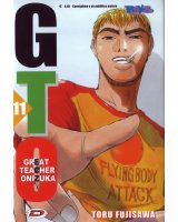 BUY NEW great teacher onizuka - 127396 Premium Anime Print Poster