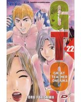BUY NEW great teacher onizuka - 127399 Premium Anime Print Poster