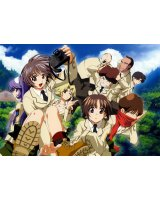BUY NEW green green - 124299 Premium Anime Print Poster