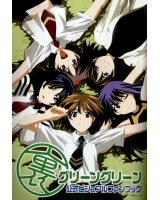 BUY NEW green green - 2387 Premium Anime Print Poster