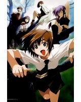 BUY NEW green green - 2388 Premium Anime Print Poster