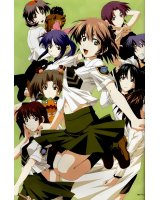 BUY NEW green green - 2389 Premium Anime Print Poster