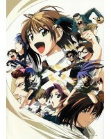 BUY NEW green green - 82292 Premium Anime Print Poster