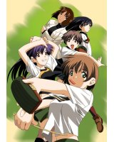 BUY NEW green green - 82829 Premium Anime Print Poster