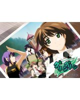 BUY NEW green green - 83182 Premium Anime Print Poster