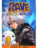 BUY NEW groove adventure rave - 144797 Premium Anime Print Poster