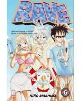 BUY NEW groove adventure rave - 163504 Premium Anime Print Poster