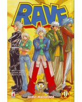 BUY NEW groove adventure rave - 163725 Premium Anime Print Poster