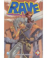 BUY NEW groove adventure rave - 163726 Premium Anime Print Poster