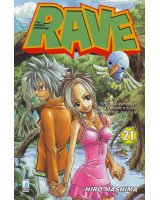 BUY NEW groove adventure rave - 163858 Premium Anime Print Poster