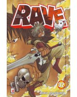 BUY NEW groove adventure rave - 164022 Premium Anime Print Poster