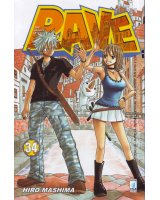 BUY NEW groove adventure rave - 164078 Premium Anime Print Poster