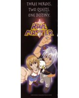 BUY NEW groove adventure rave - 171389 Premium Anime Print Poster