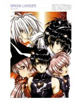 BUY NEW growlanser - 120071 Premium Anime Print Poster
