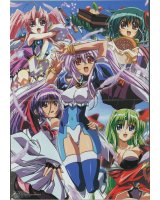 BUY NEW guardian hearts - 53655 Premium Anime Print Poster