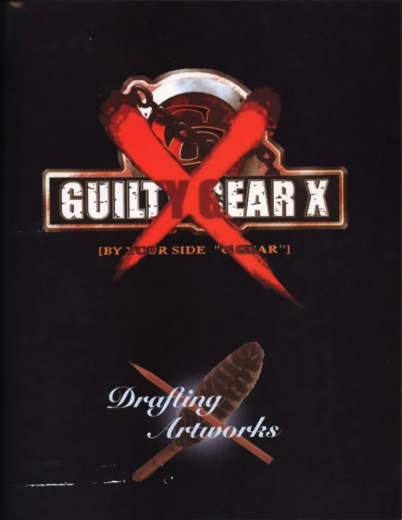 guilty gear - 118830 image