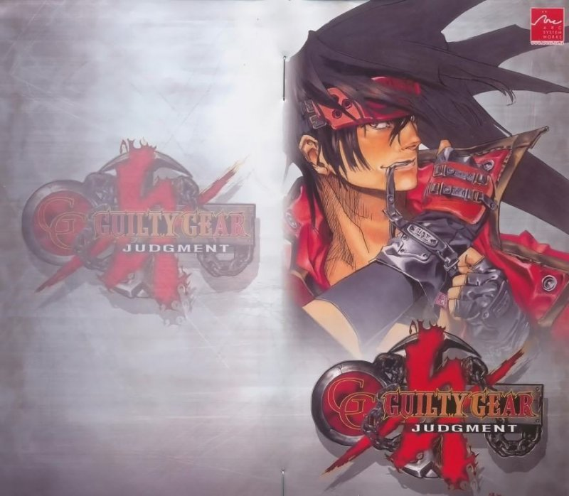 guilty gear - 145196 image