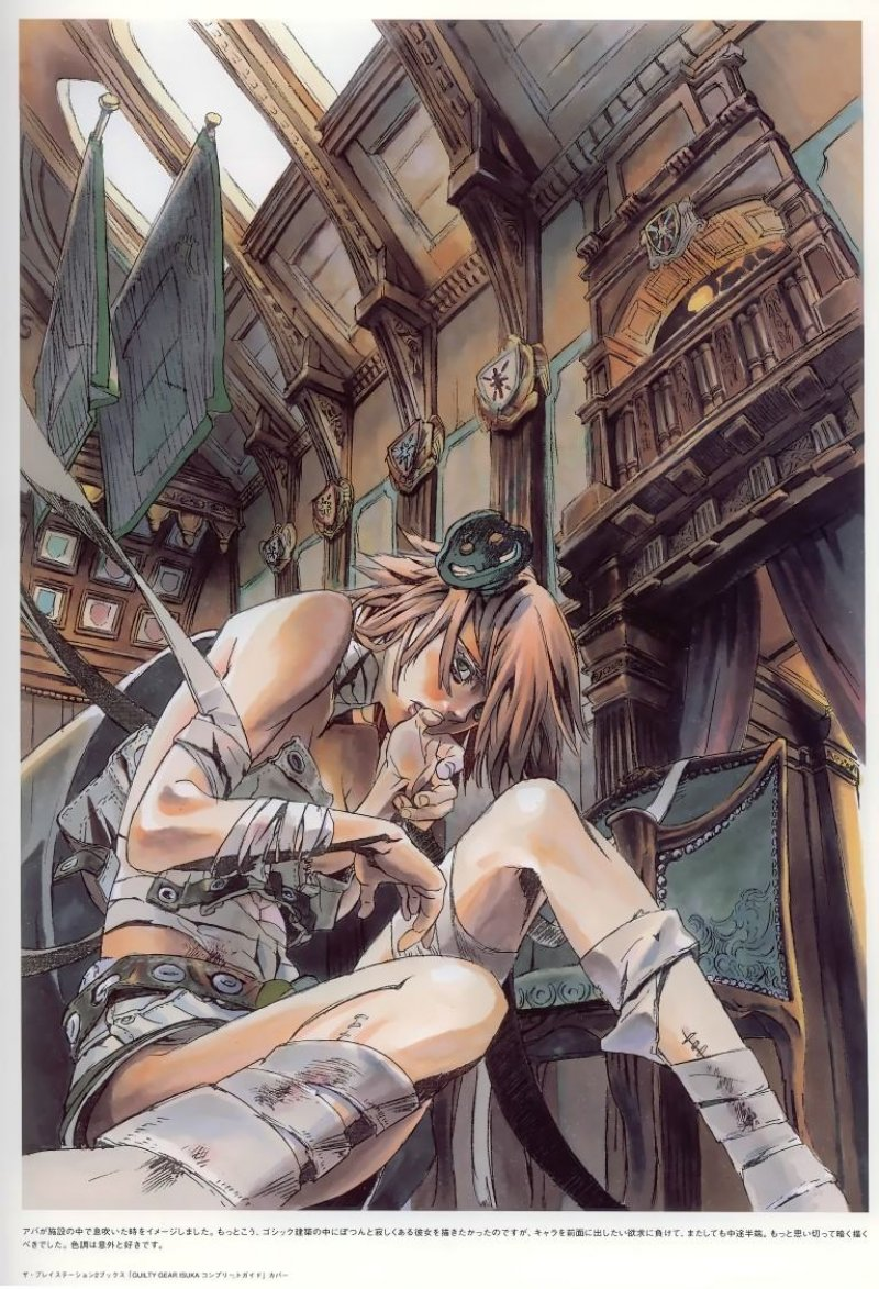 BUY NEW guilty gear - 153322 Premium Anime Print Poster