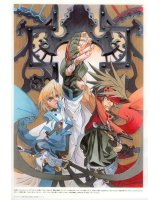 BUY NEW guilty gear - 153580 Premium Anime Print Poster