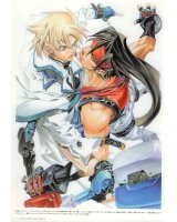 BUY NEW guilty gear - 153582 Premium Anime Print Poster